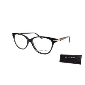 Oculos De Grau Feminino Bvlgari - Óculos no Mercado Livre Brasil d5b7c5de9e