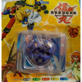 Bakugan C Carta Azul Retro Coleccion Serie Command Card Rdf1