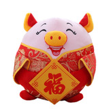 Peluche Borlita Año Del Cerdo Chino Traje Típico 25 Cm