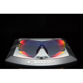 Oakley Ringer - Óculos no Mercado Livre Brasil 0eaec4b444