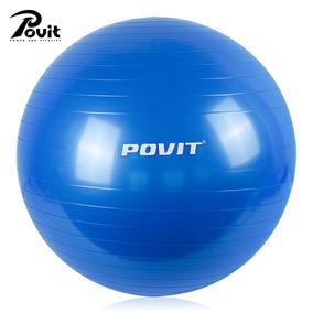Povit 65cm Yoga Bola Con Bomba Para Rutina De Ejercicio Equi 673cd47c688c