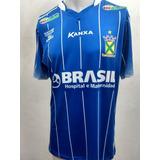 5e95fbbab5 Camisa Santo Andre Kanxa - Esportes e Fitness no Mercado Livre Brasil