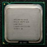 INTEL CORETM2 QUAD PROCESSOR Q9450 DRIVER FOR PC