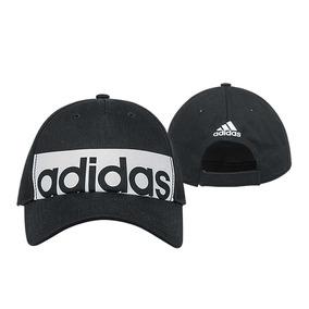 Gorra Adidas Negra - Gorras Hombre Adidas en Chimalhuacán en Mercado ... a9c5429c86b