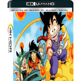 Dragon Ball Serie Completa Latino Bluray Hd