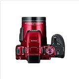 Cámara Digital Nikon Coolpix B700 (4k-uhd)rojo+ Envío Gratis