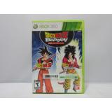 Dragon Ball Z Budokai Hd Collection - Xbox 360 ¡usado!