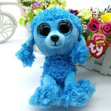 Ty Poodle no Mercado Livre Brasil 7f70a535550d