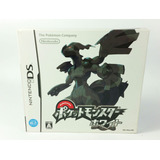 Pokemon White Version Nds Nintendo Ds Japonés Completo Cib