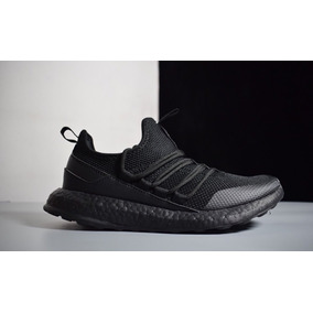 reputable site 3e6f0 74e66 Zapatillas adidas Primeknit Boost