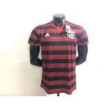 Flamengo - Pacote Com 5 Camisas - Atacado