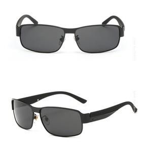 Oculos De Sol Esportivo Masculino Uv400 - Óculos no Mercado Livre Brasil 0551634ed1