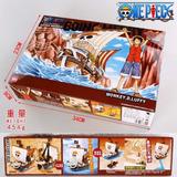 Maqueta De One Piece - Going Merry