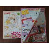 Cardcaptor Sakura Clear Card Hen Edición Especial Tomo 1