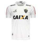 Camisa Atletico Mineiro Juvenil no Mercado Livre Brasil e9e7ba6ccca08