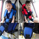 Asiento De Auto Bebe Niños Seguridad Portátil Practico