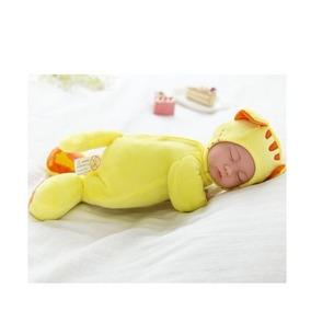 1 Bebezinho Bichinho ( Gato Ou Coelho)
