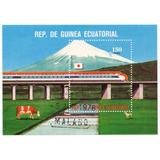 Guinea Ecuatorial Trenes Hoja Filatélica