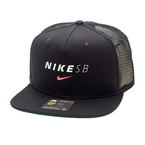 Bone Nike Sb Trucker Snapback - Bonés para Masculino no Mercado ... 407648ed6c8