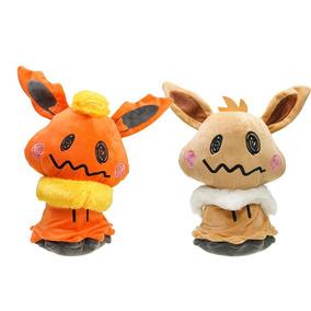 2pcs Pokemon Center Flareon Eevee Cosplay Mimikyu Peluc-8816
