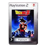 Dragon Ball Z Budokai En Español Ps2 - Europeo Formato Pal