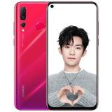 Huawei Nova 4 8gb + 128gb+48mp (nuevo)