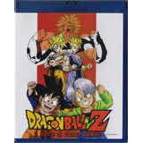 Dragon Ball Z Regreso Guerrero Legendario Pelicula Blu-ray