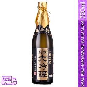 Sake Kiku-masamune Kaho-gura (vino De Arroz) 720ml