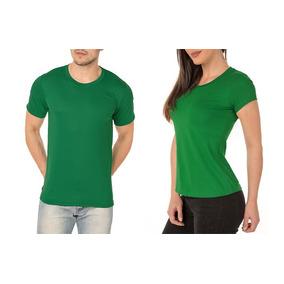 d68f5f3d11 Camiseta Da Seleção Brasileira!!! Verde Musgo! Frete Grátis ...