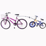 Reboque Para Bicicleta Infantil Bimbo