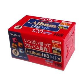 Paquete De 3 Cintas De Cassette Sony 8mm 120 Minutos