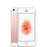 iPhone Se 64gb Ouro Rosé