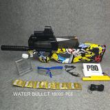 P90 Eletrica Tatica Hidrogel 9mm 10mm - Pronta Entrega