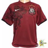 Camiseta Corinthians São Jorge Grená Campeão 2011 Nike - 72