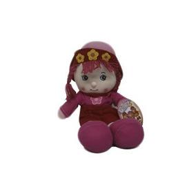 Muñeca De Trapo 35 Cm Baby Boll Rosado