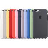 Carcasa Silicona Iphone 6 6+, 7 7+, 8 8+ Y X   Sólo Por Hoy