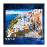 Lienzo Digitalizado Al Oleo De Blue Classic Santorini