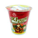 15u Jin Ramen Picante Sopa De Fideos En Vaso 120grms Corea