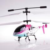 Helicoptero Control Juguete Aeromodelismo No Vuela Repuestos