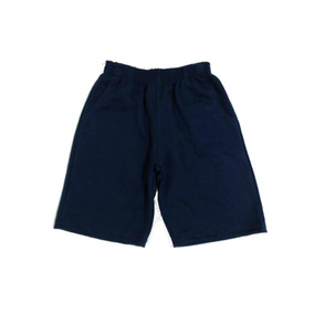 Bermuda Shorts Moletinho Masculino Plus Size Bolsos 50 Ao 60