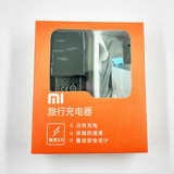 Kit Carregador Original Xiaomi Qc 3.0 + Cabo Usb Tipo-c