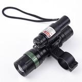 Lanterna Tática 3 Modos E Zoom Com Laser Red Dot 20mm Tático