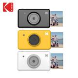 Camara Kodak Instantanea Mini Shot Bluetooth 10 Mpx