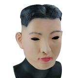 Mascaras De Latex Los Presidentes en Mercado Libre Colombia 27d50fd0256