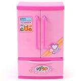 Yosooxx Mini Nevera Electrodomésticos Perfect Little Pink