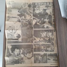 Jornal Antigo E Raro Massacre Da Praça Celestial China 1989