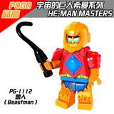 Pogo Motu He Man Beast Man Compatible Con Lego 4,5 Cms