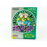 Pokemon Green Verde Pocket Monsters Midori Game Boy Gb Gba