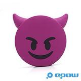 Batería Power Bank Con Divertido Diseño De Emoji