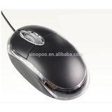 Mouse Usb Optico 1200 Dpi Laptop Pc Notebook
